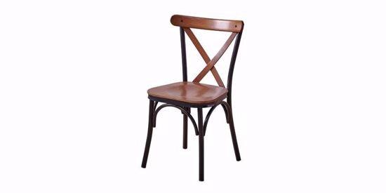 Malvi 4275 Sandalye